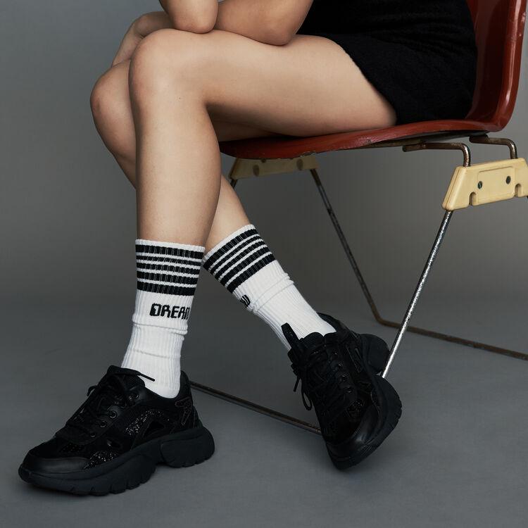 Urbane Socken aus Baumwolle : Gift with purchase farbe Weiss