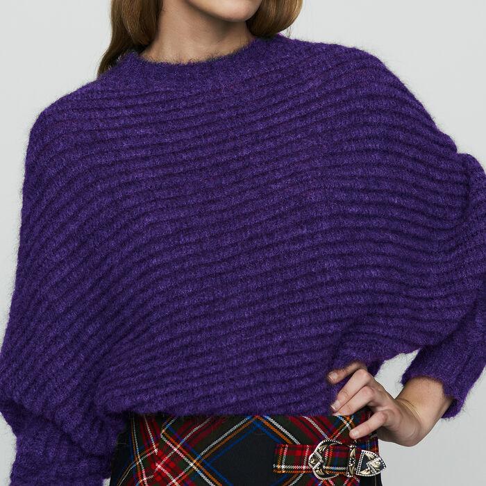 Kurzer Pullover im Oversize-Schnitt : Strickwaren farbe ECRU